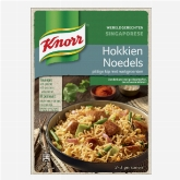Knorr Worldwide Dishes Singapore Hokkien Noodles